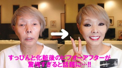 0-研ナオコ1