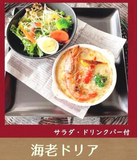 tsyokuji4.jpg