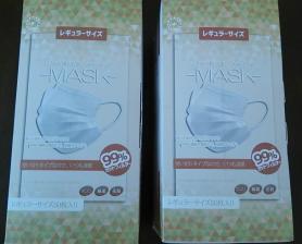 aimoha(アイモハ)で買ったマスク 箱上