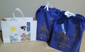 菓匠三全 萩の月の袋