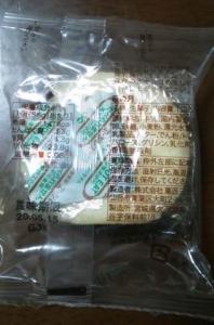 菓匠三全 萩の月 個包装 商品表示