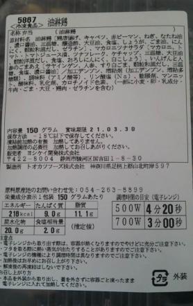 DSC_1479_convert_20200508014101.jpg