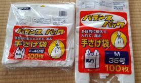 バランスパック レジ袋M・L