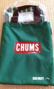 マウントレーニア×GOOUT 必ずもらえるオトナをあそぶキャンペーン アウトドアミニチェア収納バッグ