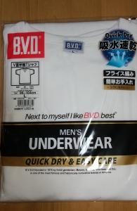 B.V.D 肌着 速乾タイプ