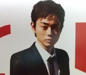 ミスド 50周年 菅田将暉スペシャルテイクアウトボックス ダースボックス 菅田将暉1
