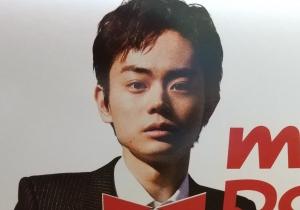ミスド 50周年 菅田将暉スペシャルテイクアウトボックス ダースボックス 菅田将暉2