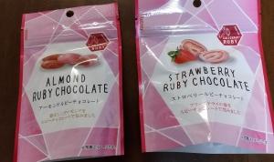 クリート ルビーチョコレート ファミマ限定2種