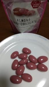 クリート アーモンドルビーチョコレート