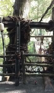 重要有形民俗文化財 祖谷の蔓橋 立札 入口側