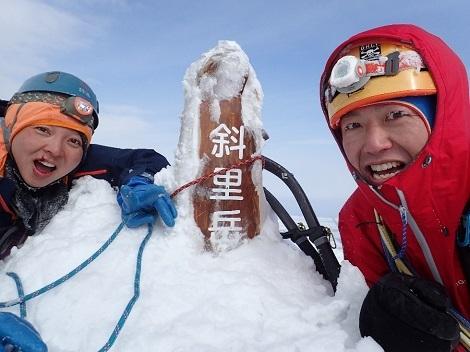 斜里岳トップアウト