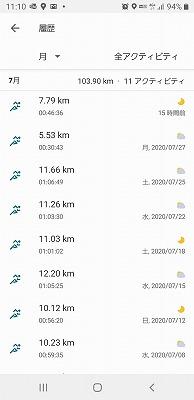 Screenshot_20200801-111029_adidas Running
