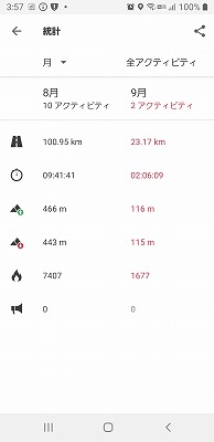 Screenshot_20200911-155705_adidas Running