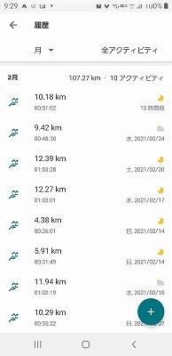 Screenshot_20210228-092951_adidas Running