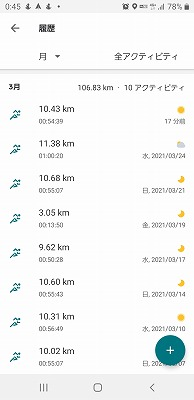 Screenshot_20210331-124512_adidas Running
