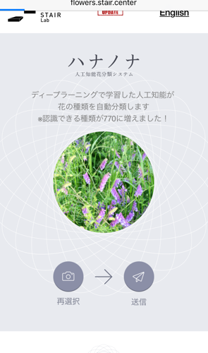 th_IMG_6280.png