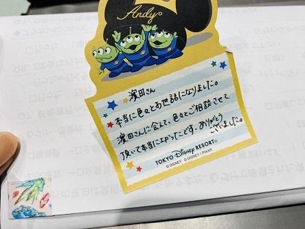 20200919熊本結婚式