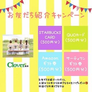 20201130熊本結婚式キャンペーン