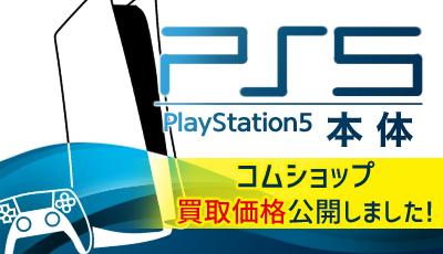 banner_game_hard_PS5.jpg