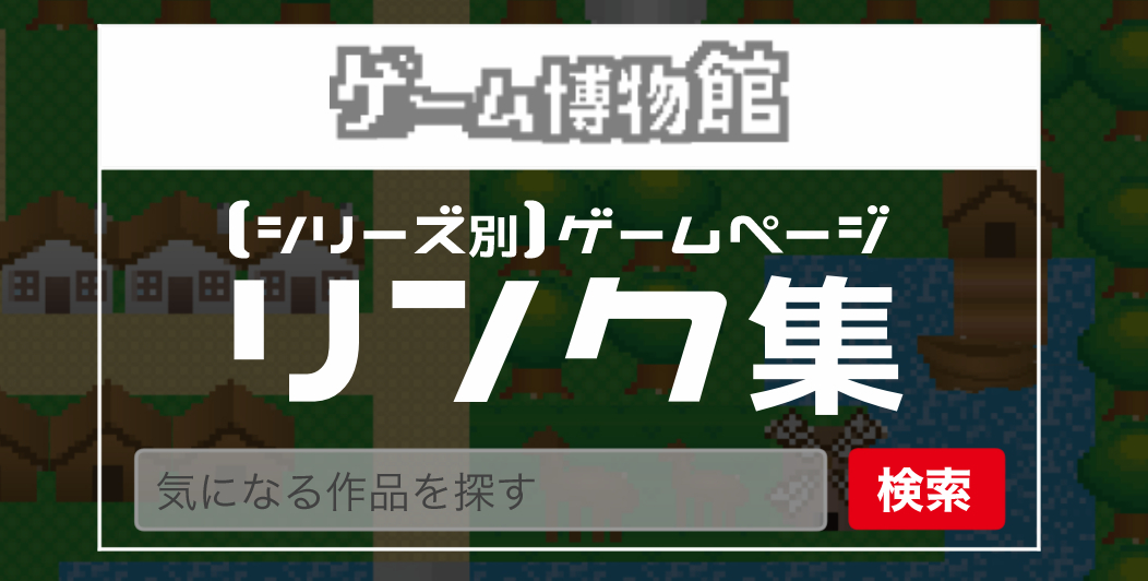 banner_index.jpg