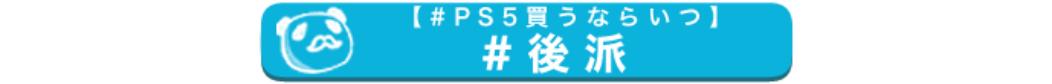 twitterbanner_ato_1.jpg