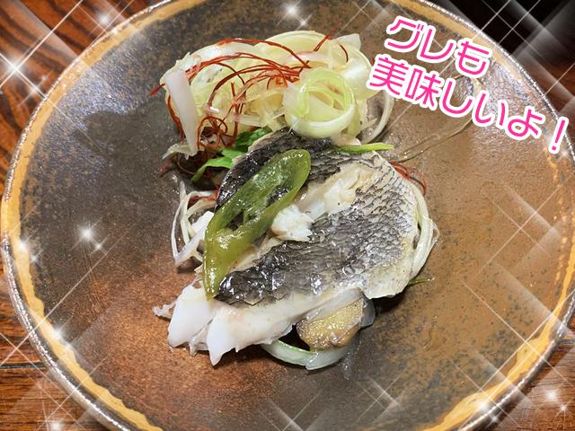 清蒸鮮魚6
