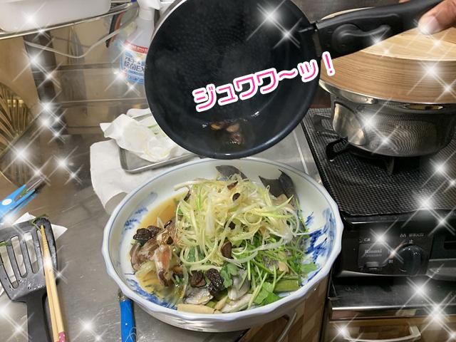 清蒸鮮魚4