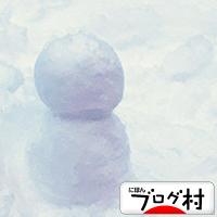 yuki01_202102160805432b6.jpg