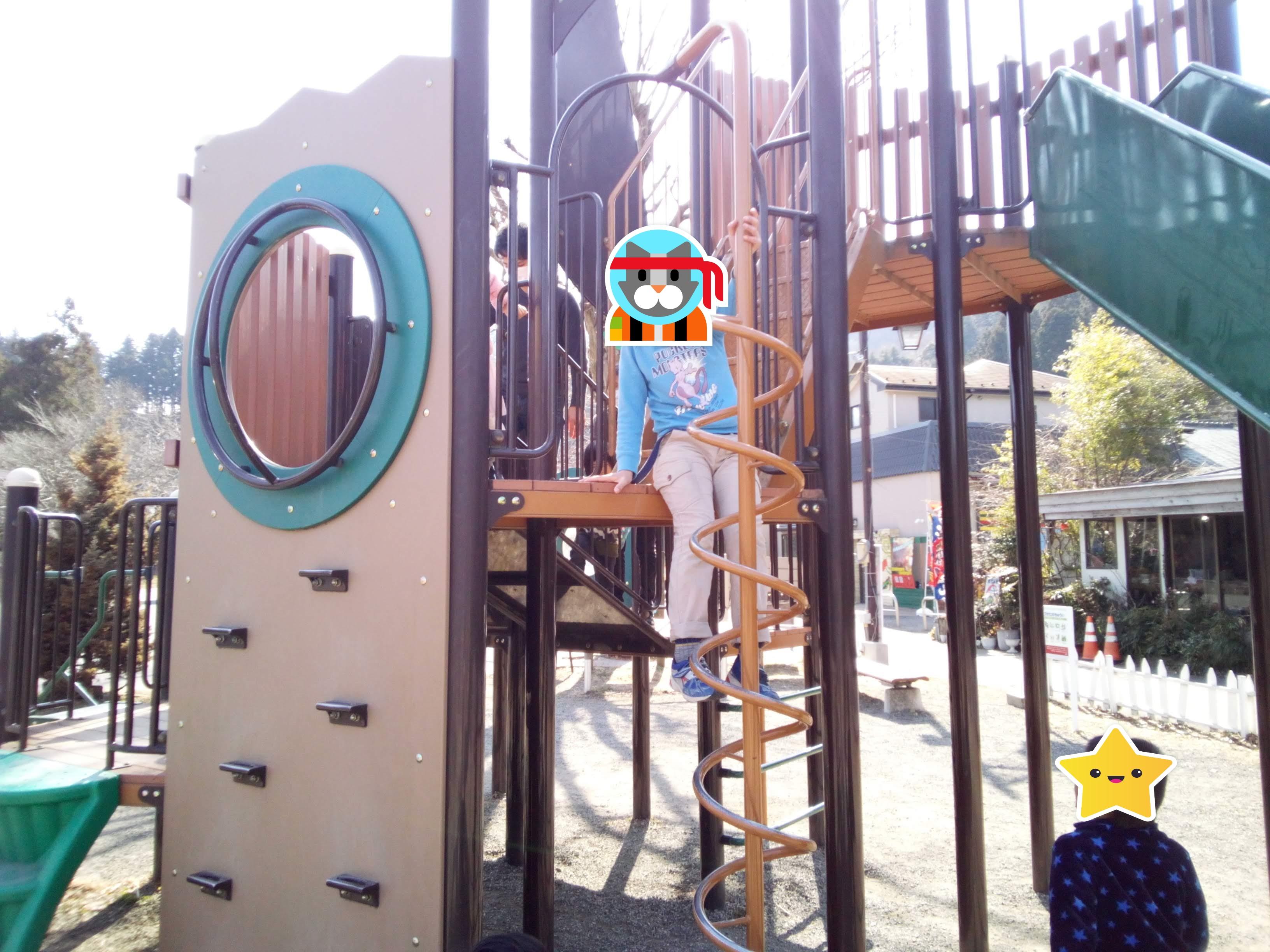 宮ケ瀬ダム 遊具2