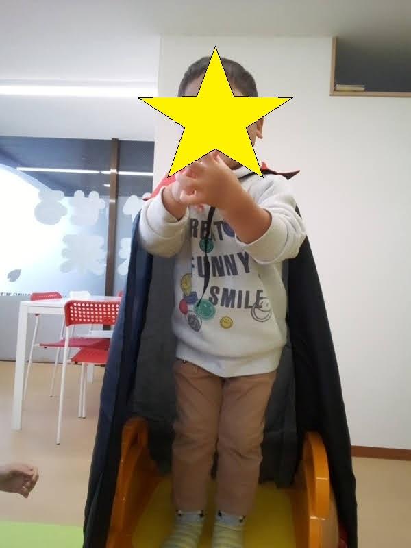 magic_1604107814867.jpg