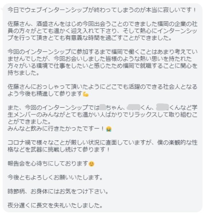 染ちゃんLINE改_LI