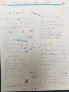 IMG_6591i.jpg