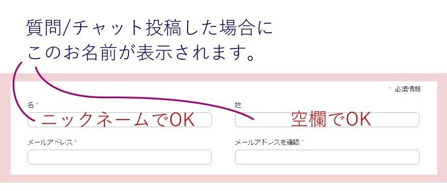 zoom_入力画面