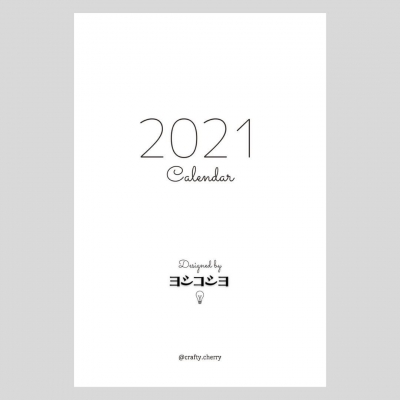 20210104_cal2.jpg