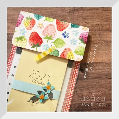 20210105_calen.jpg