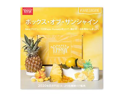 sharable_pp_june_jp1079ab1b0be1686086dbff0000ec372d.jpg