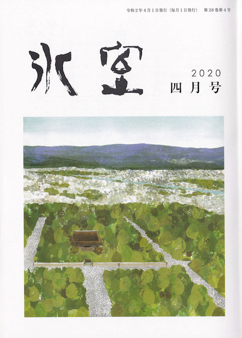 himuro2020-4.jpg
