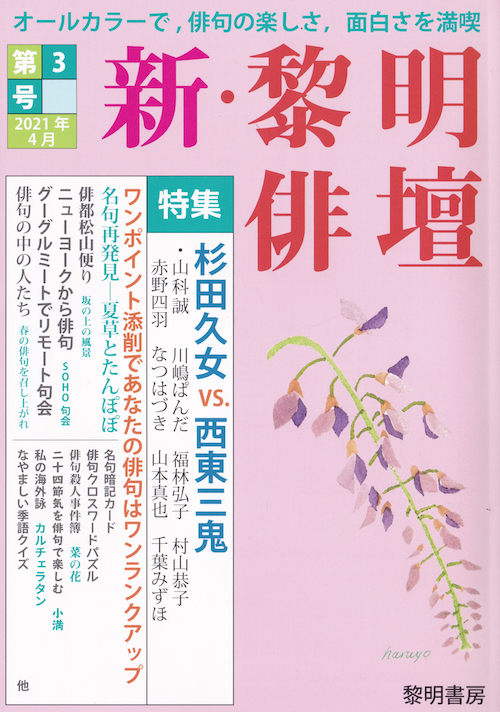 shinreimei3.jpg