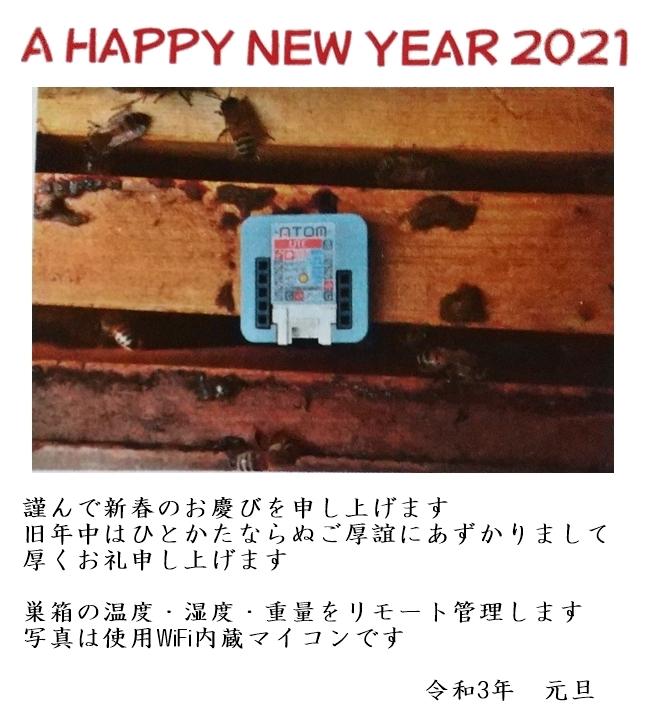 2021010211424056f.jpg