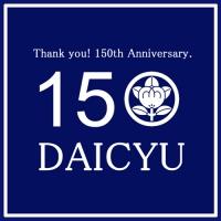 daicyu