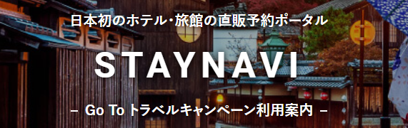 staynavi.png