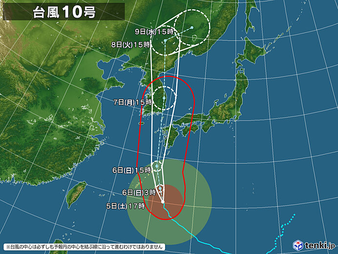 typhoon_2010_2020-09-05-17-00-00-large.jpg