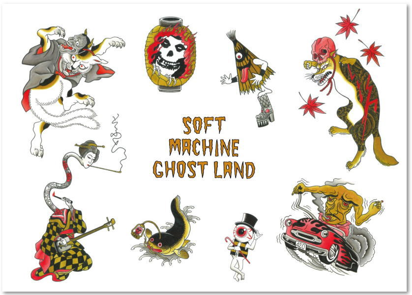 SOFTMACHINE GHOST LAND FLASH