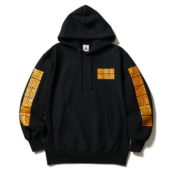 SOFTMACHINE CUBE HOODED