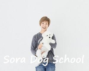 栗林純子PR用画像