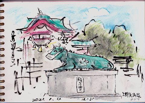 名古屋上野天満宮マスク牛像スケッチ480x342