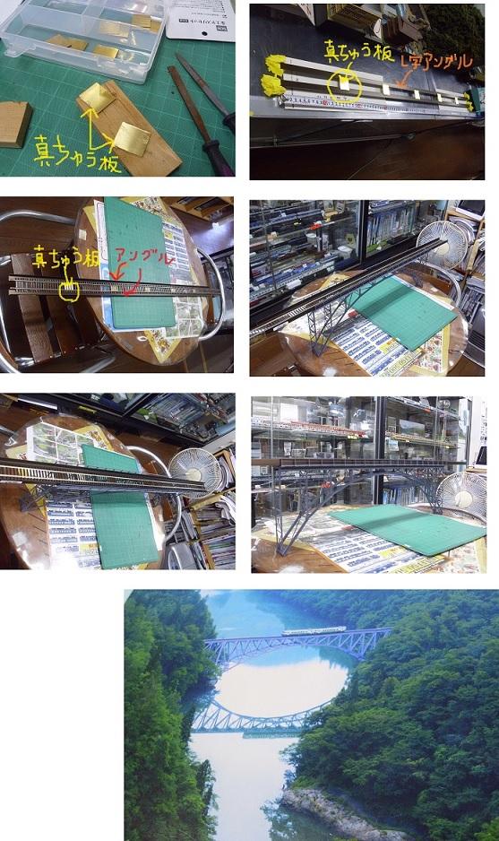 只見川橋梁アングル9