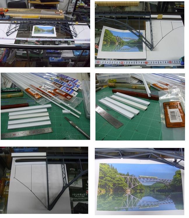 レンタルレイアウト橋梁増設A10