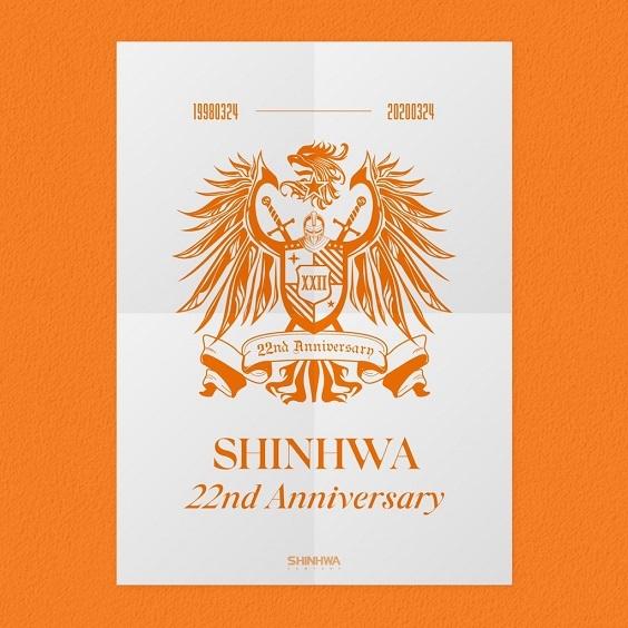 シナ22周年