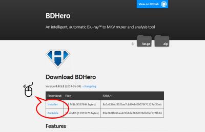 BDHero ダウンロードページ
